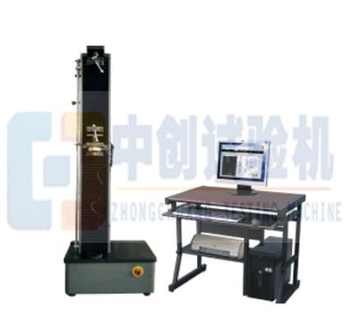 500N微控电子万能试验机