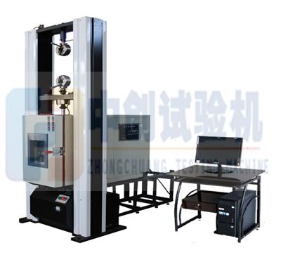 铝型材高低温万能试验机