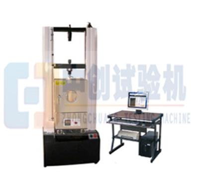 微机控制高温万能试验机(