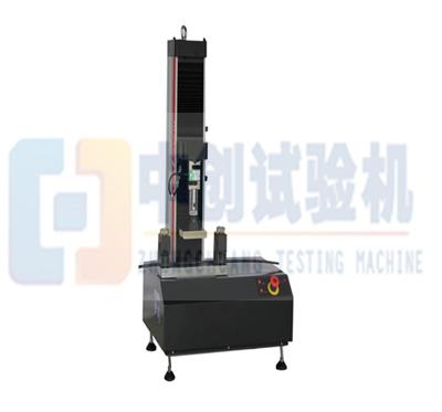 全自动型煤压力试验机
