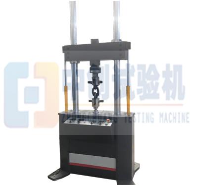 矿用链条耐久疲劳试验机