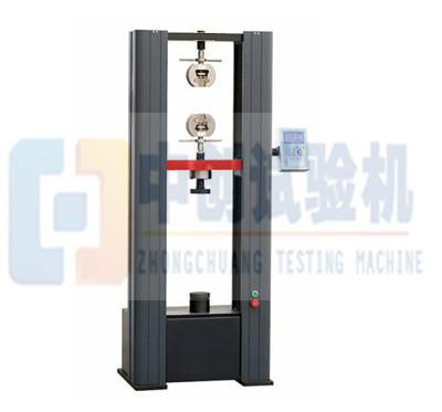电子万能试验机与液压万能试验机在结构特点上有哪些区别